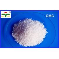 Wholesale Pellet Grade CMC CAS 9004-32-4  ISO Approval  0.5 - 1.8 D S range from china suppliers