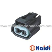 Buy cheap 2P Male Waterproof Car Wiring Harness Connectors  Multi Pin PB045-02027 from wholesalers