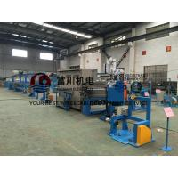 Wholesale Fuchuan PVC Extrusion Machine For Power Cable Wire Dia 6-25mm With Screw 90mm from china suppliers