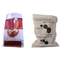 Wholesale Food Grade Woven PP Bags Bopp Laminated PP Rice Packaging Bags 25kg 50kg from china suppliers