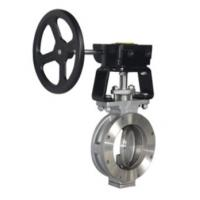 Wholesale High Performance Butterfly Valves Casting Material Compact Structure from china suppliers