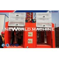 Wholesale 2T Construction Material Lift Red Building Material Hoist CE ISO from china suppliers