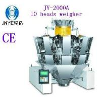 Wholesale 10 Heads Multihead Combination Weigher JY-2000A from china suppliers