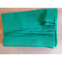 Wholesale Blue Construction Safety Nets HDPE For Protection , Scaffold Safety Netting from china suppliers