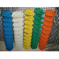 Buy cheap PVC Diamond Chain Link Wire Mesh , Privacy Weave Chain Link Fabric from wholesalers