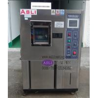 Quality OEM Condition Chamber for Common parts for sale