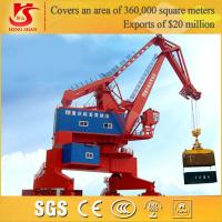 Wholesale Port Loading & Unloading Offshore Pedestal Port Crane with 360 Degree rotation from china suppliers