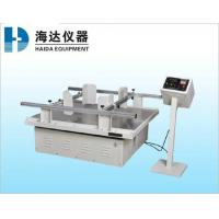 Wholesale Vibration Package Testing Equipment With Simulation Transportation from china suppliers