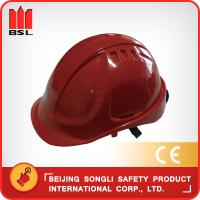 Wholesale SLH-A-10  PE/ABS  HELMET from china suppliers