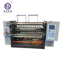 Wholesale Plastic Film Automatic Slitting Machine with Razor blade from china suppliers
