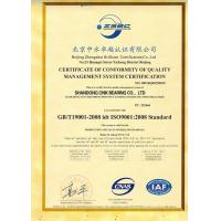 SHANDONG CHIK BEARING Co,.Ltd Certifications