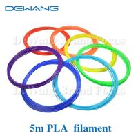 Buy cheap 21 Color 5M PLA 3D Printer Filament 1.75mm For 3D Printing Pen Doodle from wholesalers