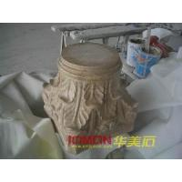 Wholesale Marble Pillar Cap (XMJ-RL17) from china suppliers