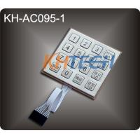 Wholesale Metal access control keypads from china suppliers