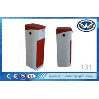 Wholesale Electric Automation Parking Barrier Gate First Generation Machine Core from china suppliers