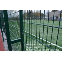 Wholesale double wire welded mesh fence with curves from china suppliers