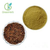 China Supply Cassia Angustifolia Seed  Extract Cassia Powder Cassia Seed Extract on sale