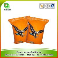 Wholesale High Performance Hotel Laundry Detergent soap Powder from china suppliers