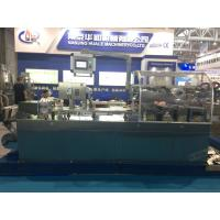 Wholesale New Developed Fully Automatic Pharmaceutical Blister packaging Machine from china suppliers