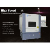 Wholesale 30 watts to  100 watts  AC Servo Driver  Co2 Laser Cutting Machine  for Electronic Paper from china suppliers