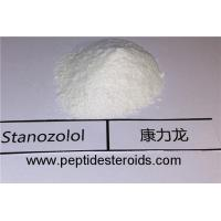 China Legal Safe Stanozolol Winstrol Raw Hormone Powder For Cutting Cycle on sale
