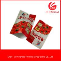 Wholesale 50 Micron Two Layers Laminated Films Barrier Three Side Seal Bag For Tomato from china suppliers