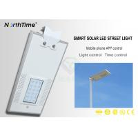 Buy cheap OEM Customization -30ºC~+60ºC 4 rainy days discharge time led solar street light 18W from wholesalers