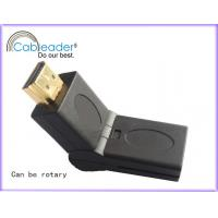 Wholesale Rotatable 12-bit Deep Color HDMI Female Adapter 19 pin Male to HDMI 19 pin Female from china suppliers