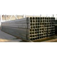 Wholesale Cold Rolled Carbon Square Steel Pipe ERW Welded Black Waterproof from china suppliers