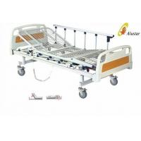 Wholesale Aluminum Alloy Foldable 2 Funtion Hospital Electric Bed With Mesh Steel Bedboard (ALS-E201B) from china suppliers