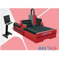 Wholesale Lower Running CNC Laser Cutting Machine of Steel Sheet Metal Tools from china suppliers