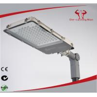 Wholesale ADC 12 Aluminum Material Outdoor LED Street Lights  , IP65 External Led Lighting from china suppliers