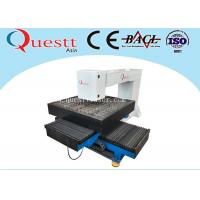 Wholesale Automatic Metal Cutting Machine 300W , Easy Operation Small Laser Cutter For Sheet Metal from china suppliers
