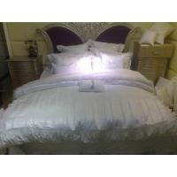 Buy cheap 8PCS Bedding Set from wholesalers