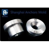 Buy cheap Anchors Mold PCD Stranding Dies Polycrystalline Diamond Dies from wholesalers