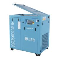 China Long Using Life Small Portable Air Compressor / Lubricated Air Compressors on sale