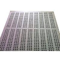 Wholesale Perforated Raised Floor from china suppliers