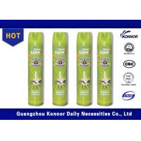 Wholesale Household Sundries Cockroach Insecticide Spray Mosquito Repellent Spray from china suppliers
