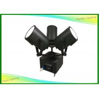 Wholesale Single Head Sky Beam Portable Search Lights IP44 Multi Color from china suppliers