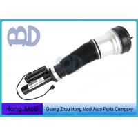 Wholesale Mercedes W220 Air Suspension Parts Rear Air Shocks 2203202438 2203205113 from china suppliers