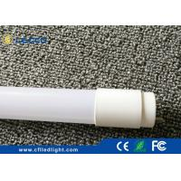 Wholesale 360° Beam Angle Nano 600mm T8 LED Tube 9 Wattage 6400K / 2700K from china suppliers