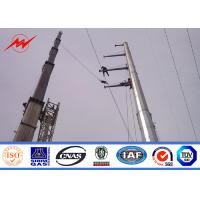 Wholesale Single Arm CCTV Electrical Power Pole Steel Light Poles Custom from china suppliers