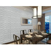 Wholesale Fiberglass 3D Wall Panels TV Background Wallpaper Foam Sandwich Panels for Office from china suppliers