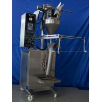 Wholesale Large Automatic VFFS Packing Machine For Spice / Coffee / Cocoa powder from china suppliers