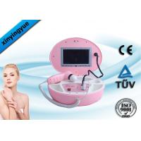 Wholesale Home Use Skin Analysis Machine , LED Screen Skin Testing Machine from china suppliers