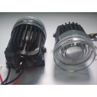 Wholesale HID Projector Fog Lamp from china suppliers