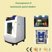 Wholesale paint color shaker, automatic paint mixing machine for liquid chemicals from china suppliers