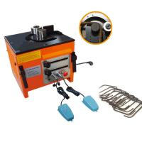 Buy cheap RB-25 Steel Bar Bending Machine from wholesalers