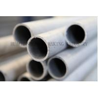 Wholesale ASTM A106 A519 Galvanized ERW Cold Drawn Seamless Carbon Steel Tube Annealed from china suppliers