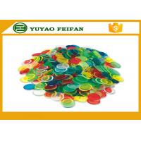 Buy cheap Children Game Custom Plastic Bingo Chips ABS Poker Chips Solid Color 20mm*2mm from wholesalers